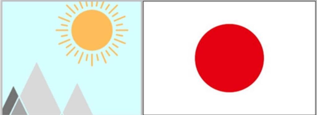 日本晴れと日の丸